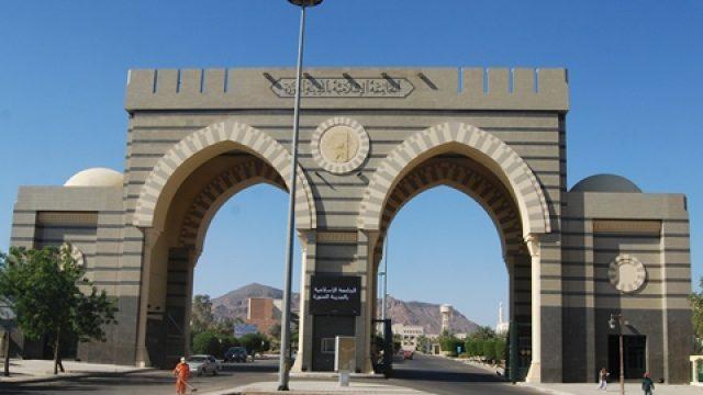 13-university-al-madinah.jpg