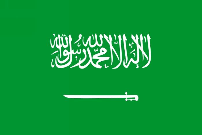 flag_of_jeddah.png