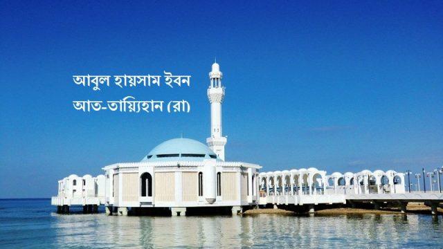 mosque-2654550_960_720.jpg