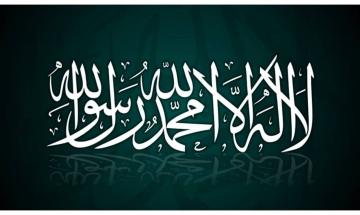 qawmi_madrasa.jpg
